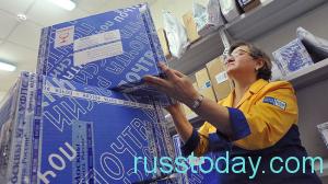 Международные тарифы Почты России