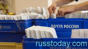 Тарифы Почты России на 2019 год на письма