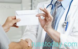 Способподнятия зарплатымедицинских специалистов