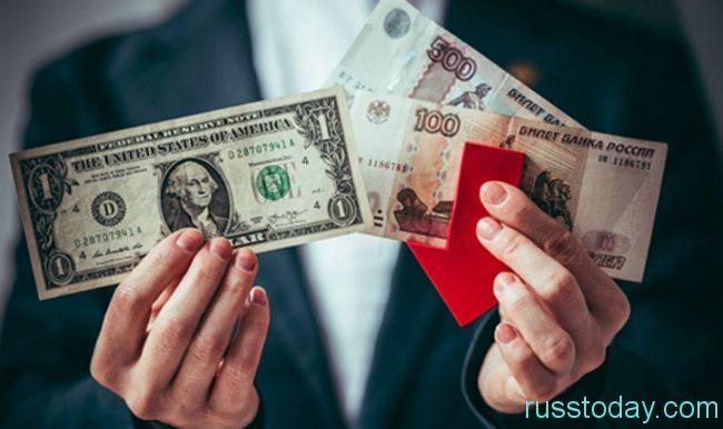 Актуальные известия по поводу национальных дензнаков