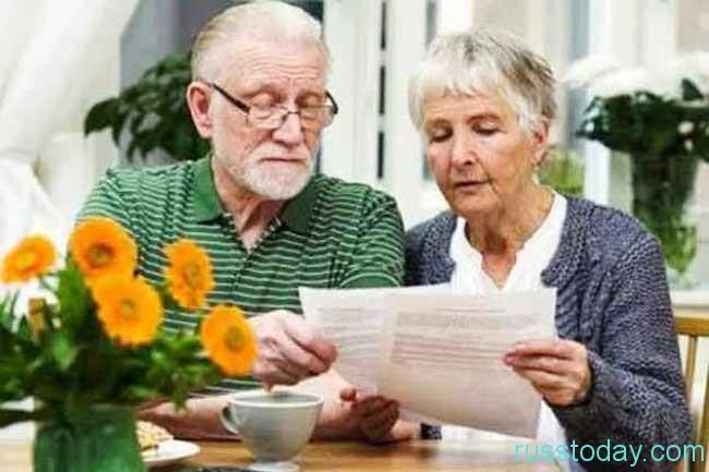 Доплаты для пенсионеров