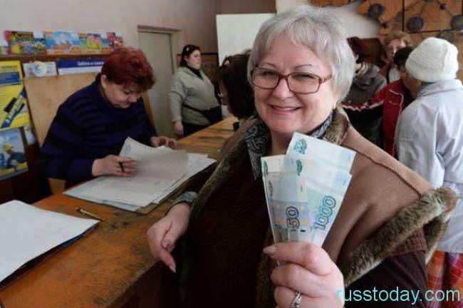 Как происходит формирование пенсионного обеспечения?