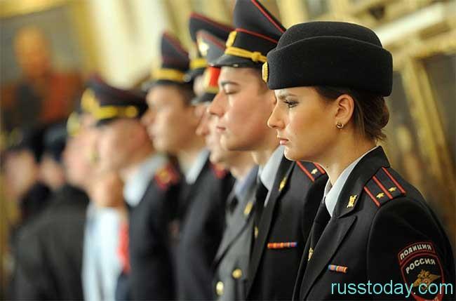 Материальное вознаграждение сотрудников полиции