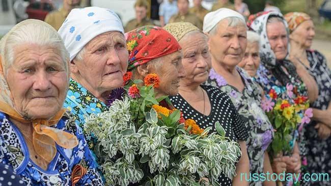 Пожилые граждане