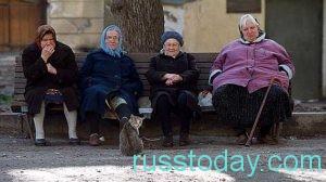 об уровне жизни современных российских пенсионеров