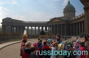 каникулы 2018-2019 на учебный год в Санкт Петербурге