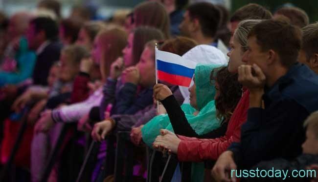 большинство жителей Российской Федерации