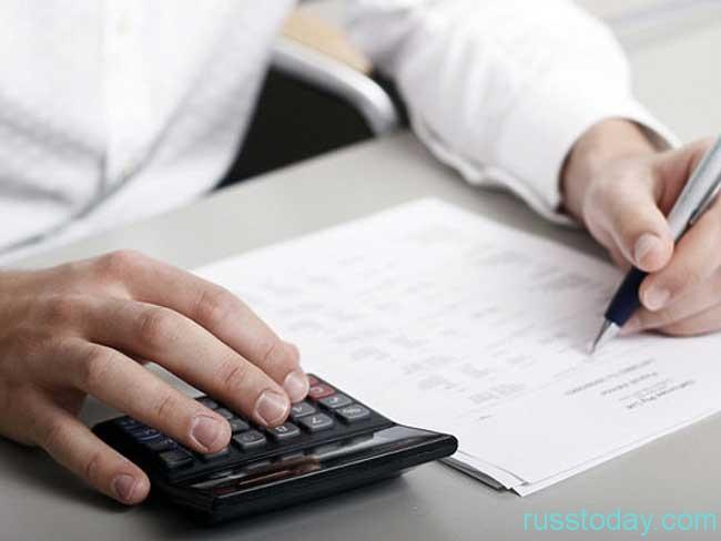 Основные изменения налогового законодательства