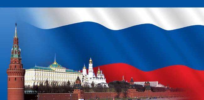 оперспективах развития России