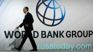 Предсказание деятелей Мирового банка