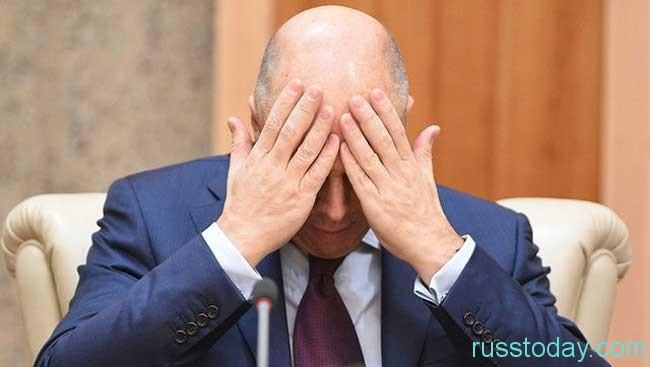 Российская казна в последнее время с трудом переносит повышение ставок