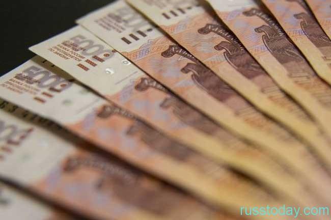 дополнительные финансовые поощрения