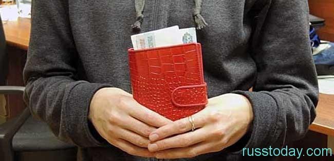 поднять минимальное финансовое вознаграждение