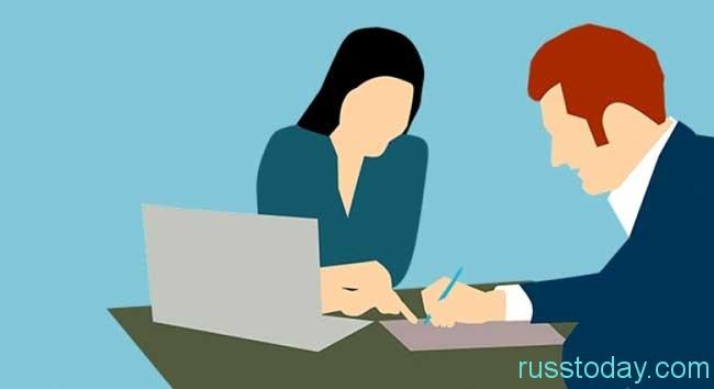 новости о изменениях в трудовом законодательстве