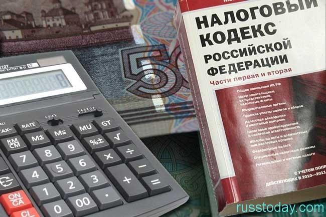 Перспективы налога для физлиц
