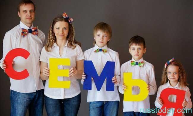 Семьи, которые можно считать многодетными