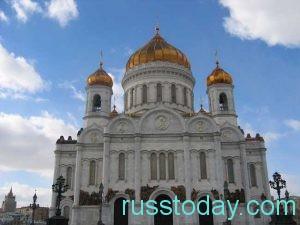 Встреча церковных праздников в православии