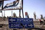 о Донбассе на 2019 год
