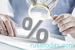 определённые перемены в законодательную базу РФ