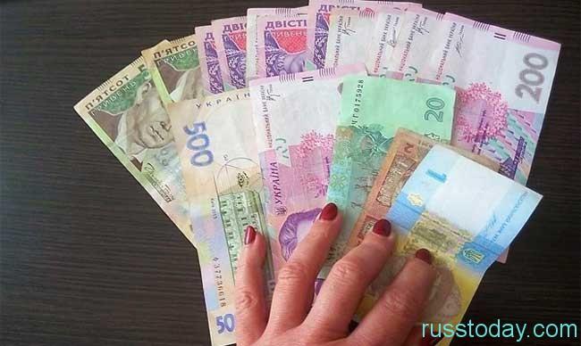 финансовый вопрос жизни в России