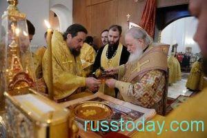"""название """"православные торжества"""""""