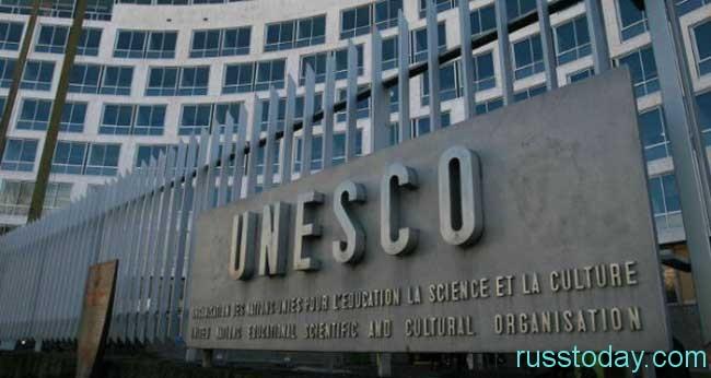 организация ЮНЕСКО
