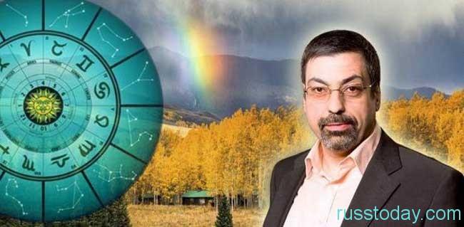 Предсказания астрологов, экстрасенсов и ясновидящих