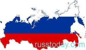 Чего ожидать россиянам
