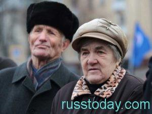 Реформа повышения пенсионного возраста в Российской Федерации