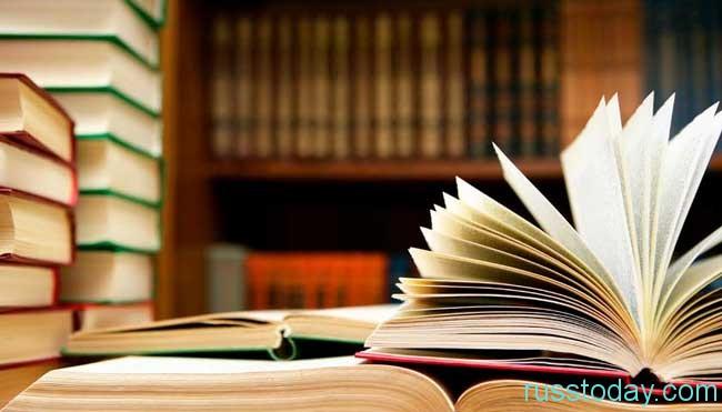 Зарубежные книги-юбиляры