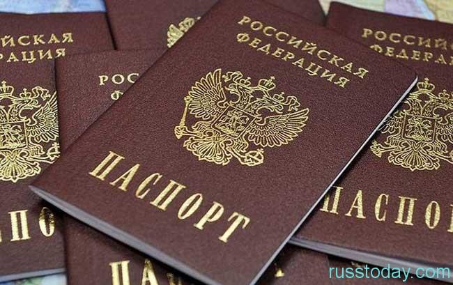 Многих граждан РФ