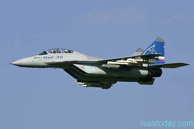 """""""МИГ-35"""""""