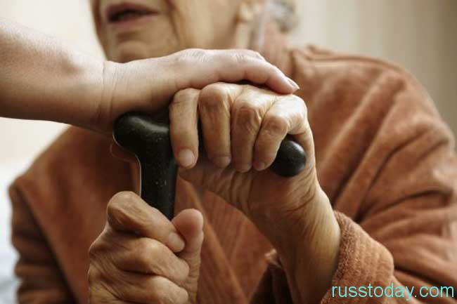 поддержка и материальное обеспечение людей преклонного возраста