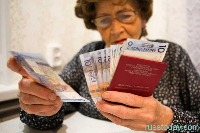 о повышении пенсии в Белоруссии