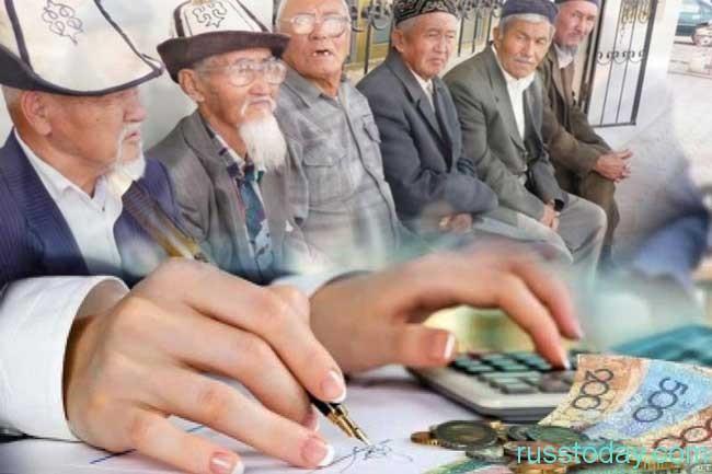 минимальная пенсия в Казахстаневырастет