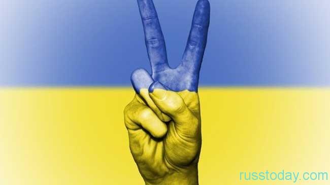 Прогноз для Украины
