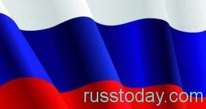 Пророчества для России