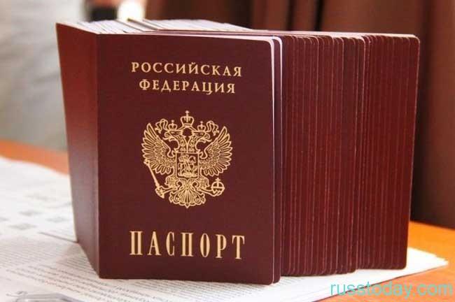 Полныйперечень документов на программу переселения