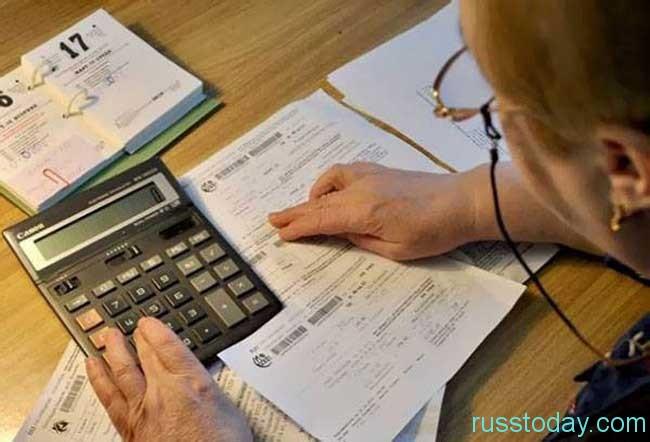 Субсидиями принято называть особый вид социальной помощи от государства