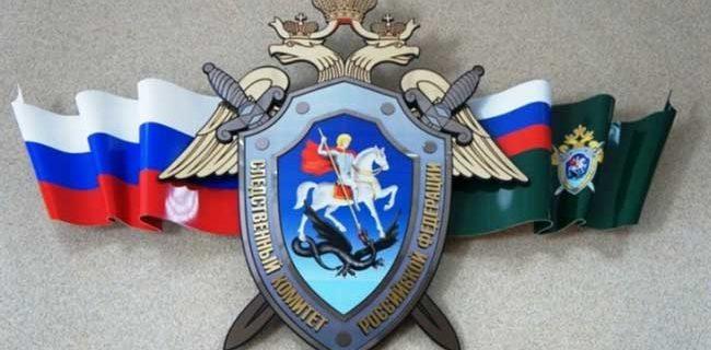 Реформа СК РФ