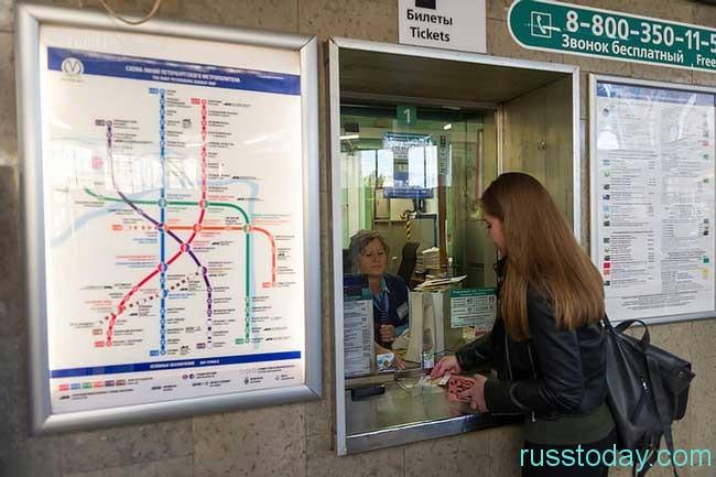 стоимость проезда в метро Санкт- Петербурга