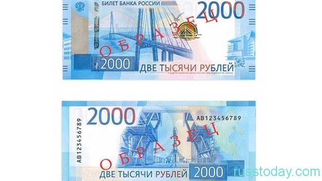 к внедрению денежной реформы