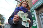 возможен ли запрет доллара в России в 2019 году