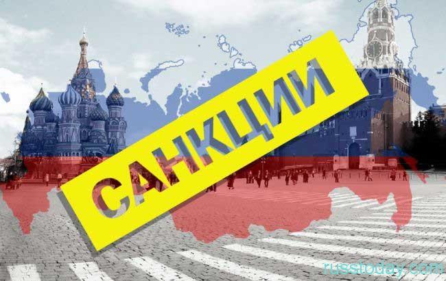 Санкции, возложенные Европейским Союзом