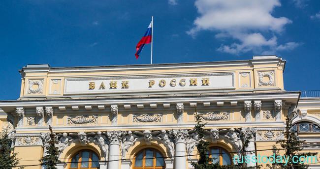Общая сумма задолженности РФ