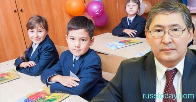 ИМП на учебный год в 2019 год для Казахстана