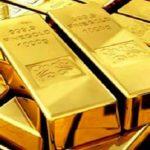 Последние новости о прогнозе цен на золото на 2020 год в России