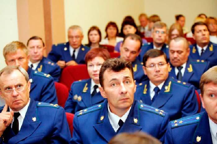 прокуроры России