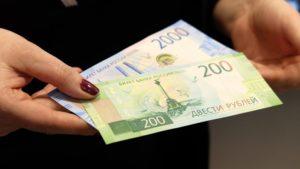 новые деньги России