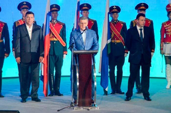 прокуроры в России